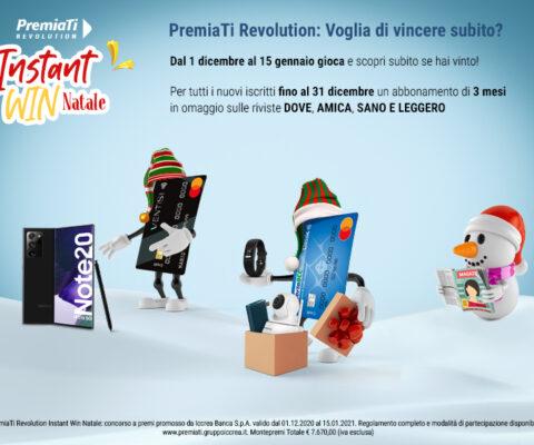 Partecipa all'Instant Win di Natale con la tua CartaBCC o Ventis Card!